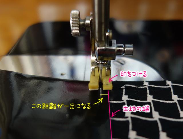 直線縫いの裏技