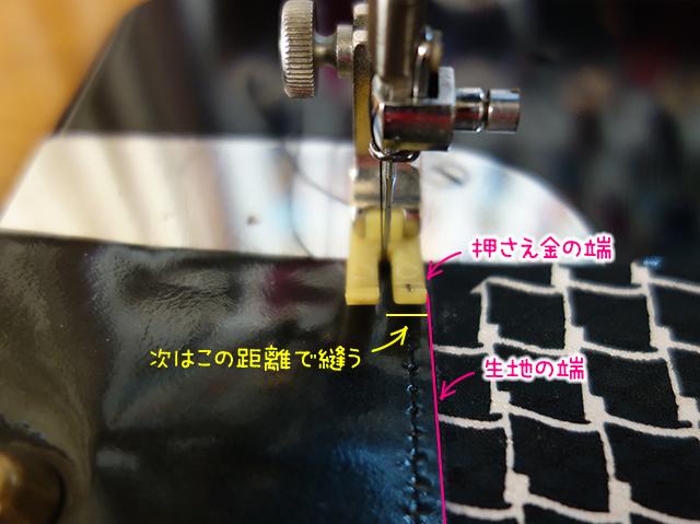 ミシン直線縫いの裏技